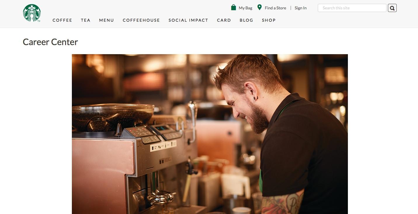 Карьерный центр Starbucks