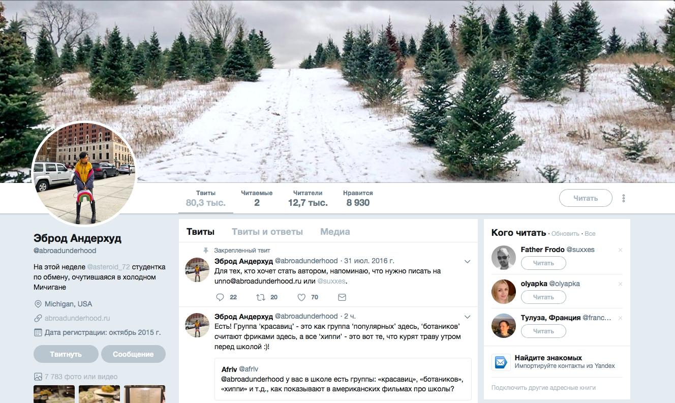 Русскоязычное сообщество для тех кто в США