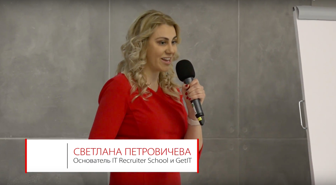 основатель IT Recruiter School