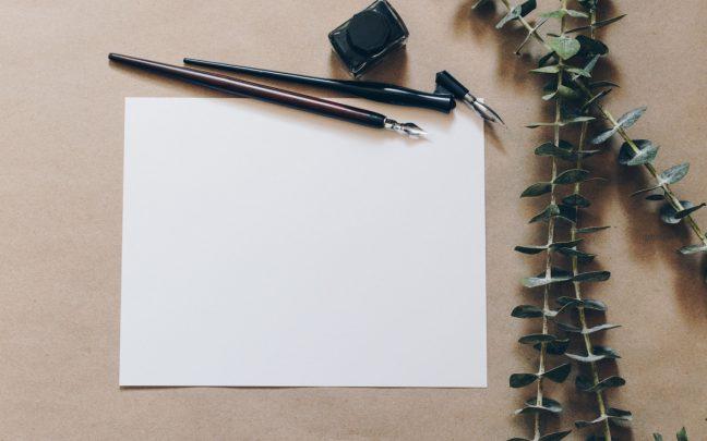 как предложить вакансию в письме